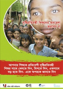 CSF Poster2