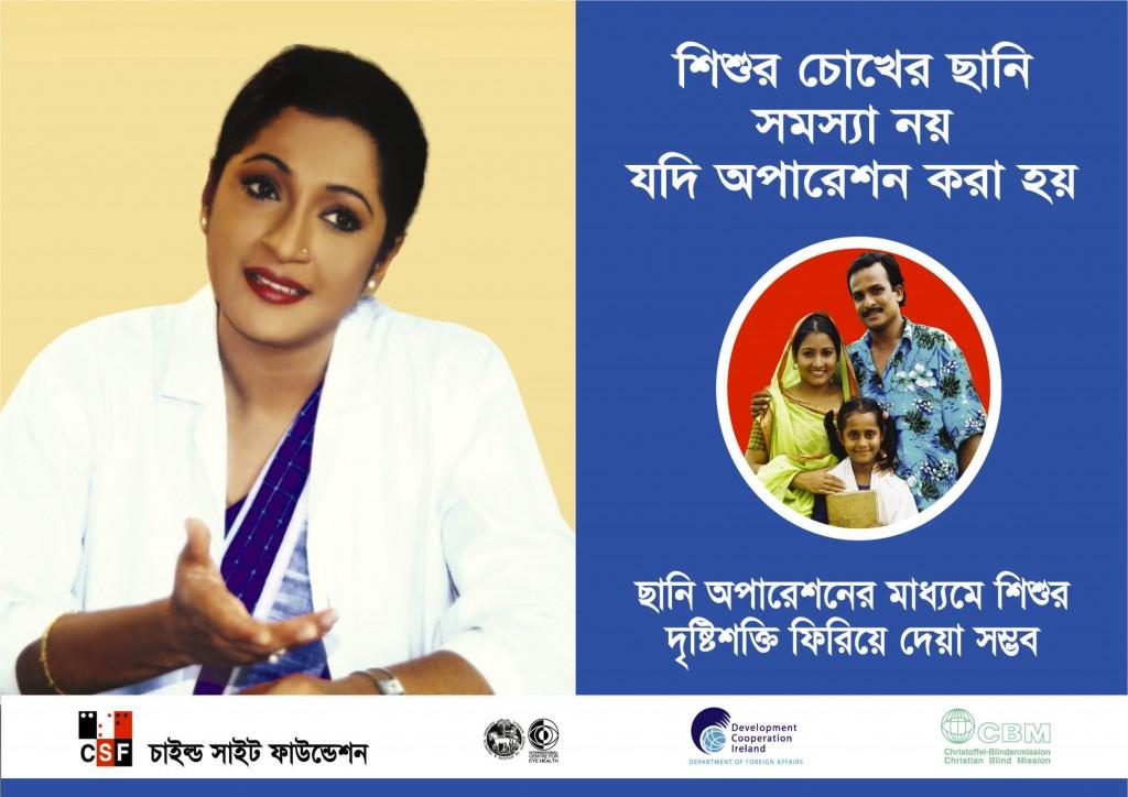 CSF Poster3
