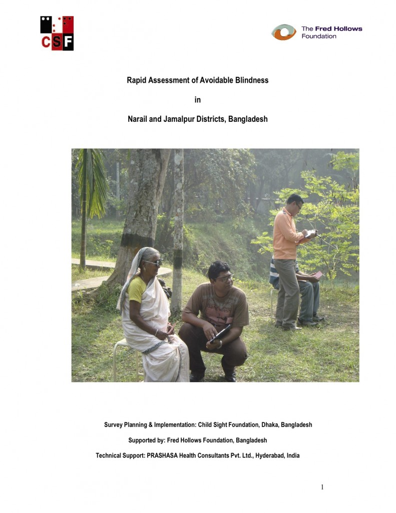 Rapid Assessment of Avoidable Blindness in Narail and Jamalpur Districts, Bangladesh
